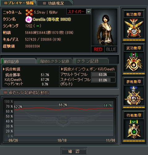 2012y11m11d_233536013.jpg