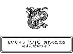 ensaga387.jpg