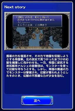 ff06.jpg