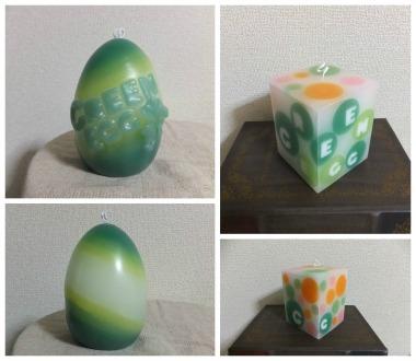 green egg ・2 380