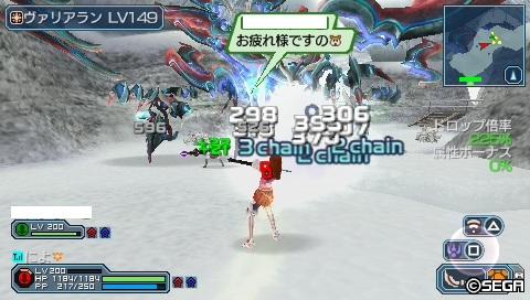 20110120051716.jpg