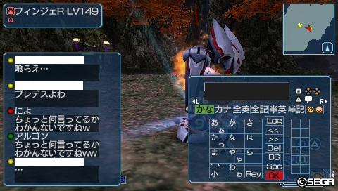 20110122115241.jpg