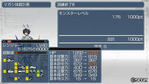 20110303125755.jpg