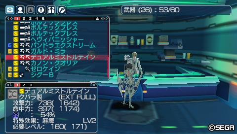 20110303211642.jpg