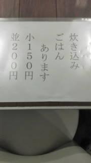 20101211162955.jpg