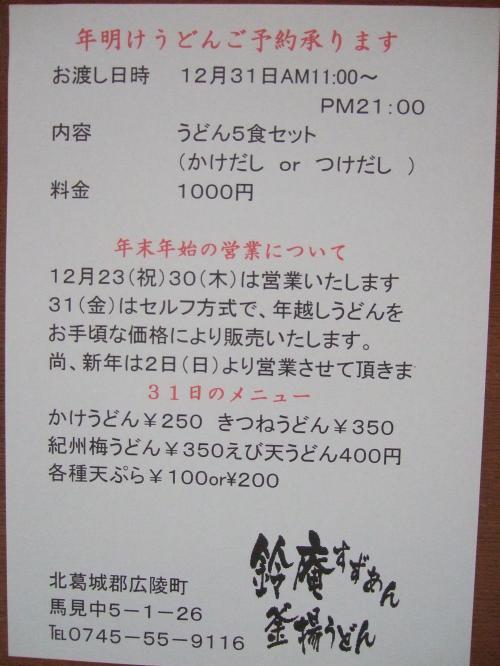 DSCF3681_convert_20101210151032.jpg
