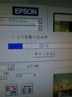 deji12.jpg