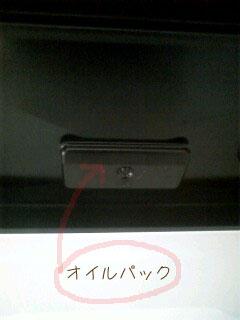renji2.jpg