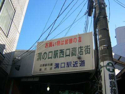 繧オ繝ウ繝ャ繝・ラ1_convert_20120223130322