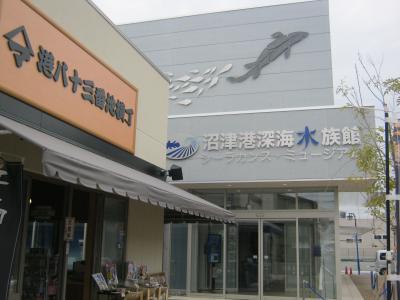 豐シ豢・貂ッ1_convert_20120312151313