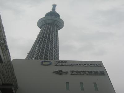 繧ケ繧ォ繧、2_convert_20120622071519