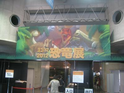 繝ィ繧ウ繝上・1_convert_20120727220151