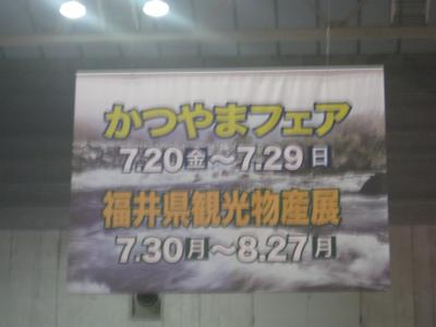繝ィ繧ウ繝上・10_convert_20120727221553