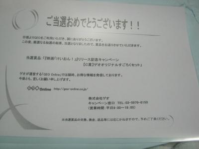 IMG_0059_convert_20120930204317.jpg