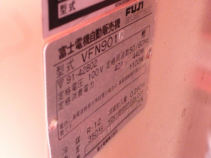 VFN901-4