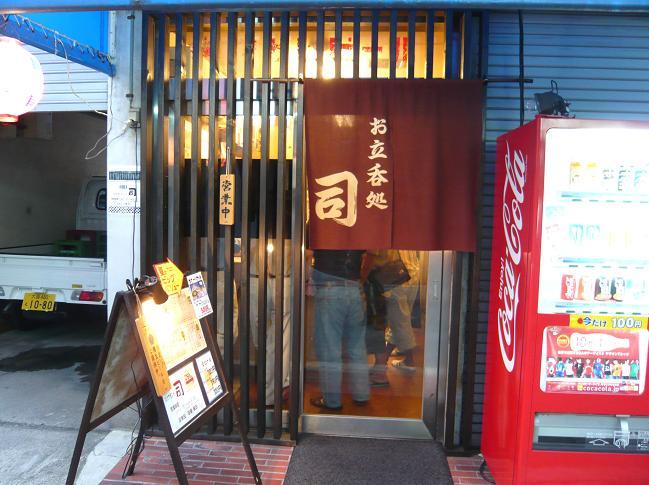 吹田の名店
