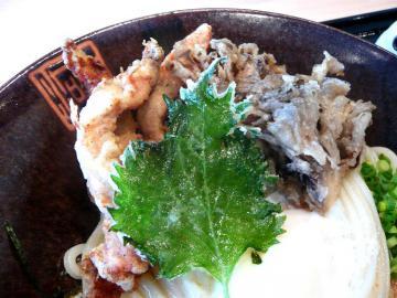 大河わさび醤油3