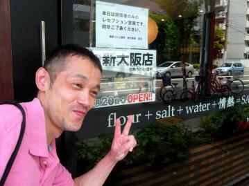 讃州新店舗2