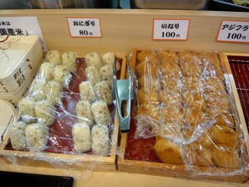 さぬき麺業メニュー5