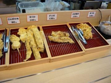 さぬき麺業メニュー3