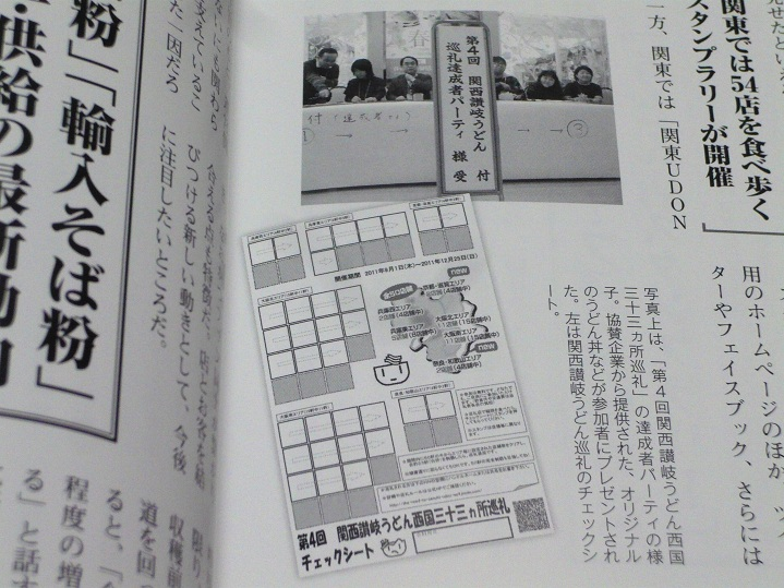 旭屋出版5