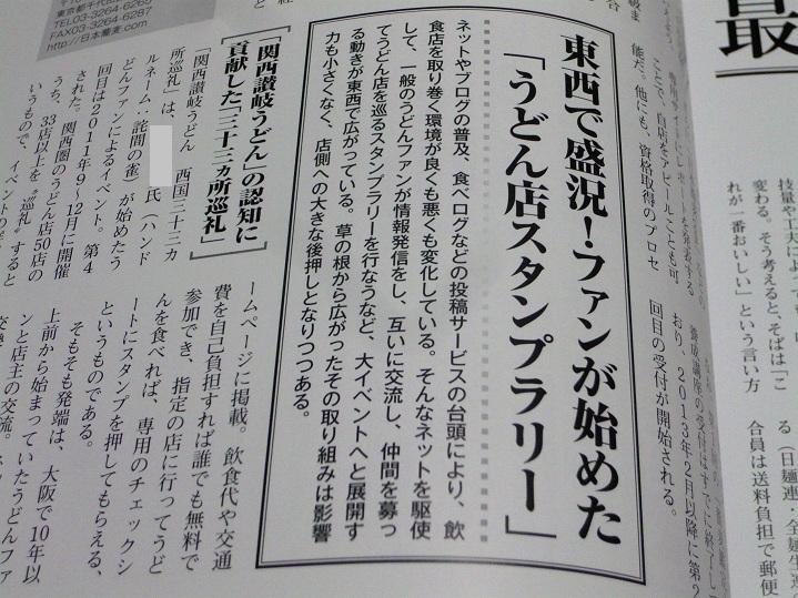 旭屋出版4