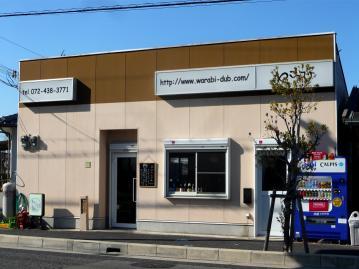 warabi店1