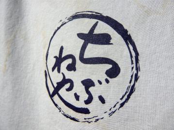 千舟屋唐揚げ定食5
