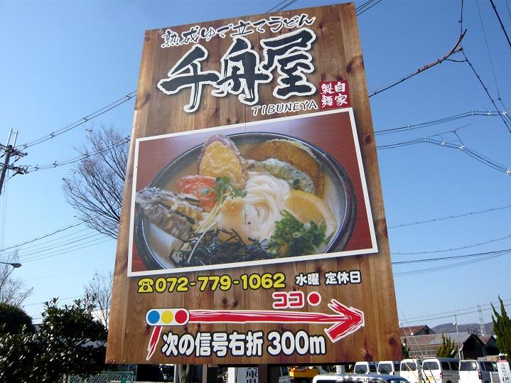 千舟屋唐揚げ定食6