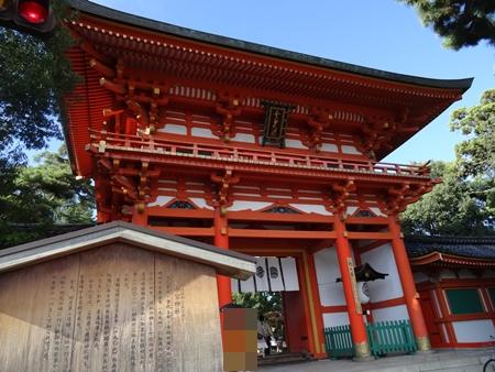 992今宮神社