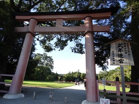 994上賀茂神社
