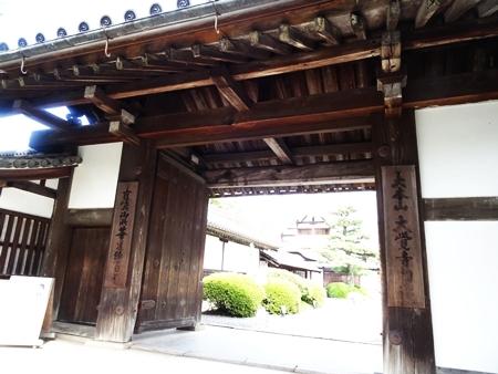 1大覚寺門