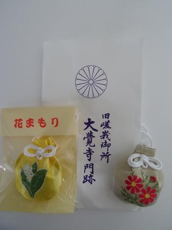 6大覚寺お守り