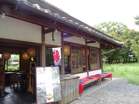 9清涼寺店