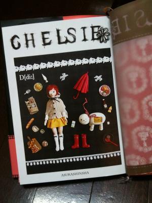 CHERUSHI-_convert_20101029002714.jpg
