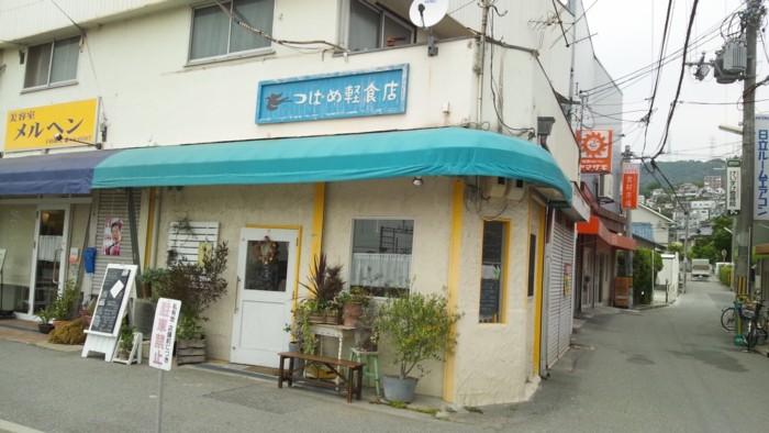 DSC_0001(1)お店