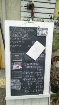 DSC_0003(1)メニュー