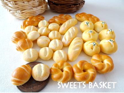 籠用パン色々①1209