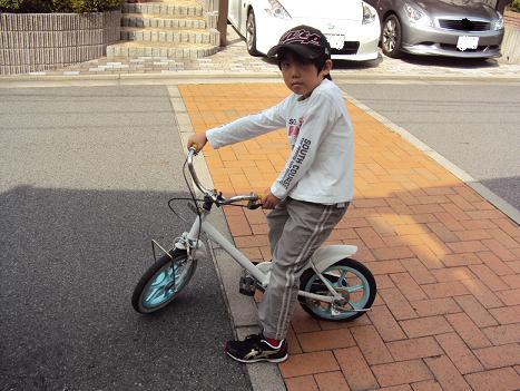 bike228sep2011.jpg
