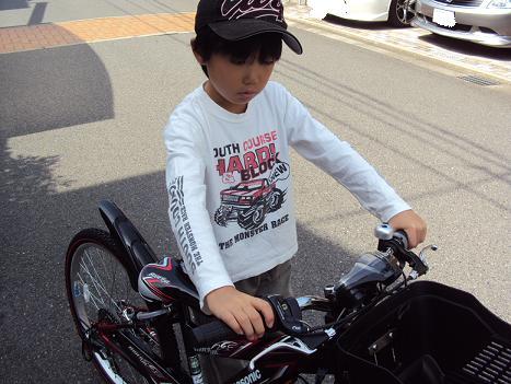 bike28sep2011.jpg