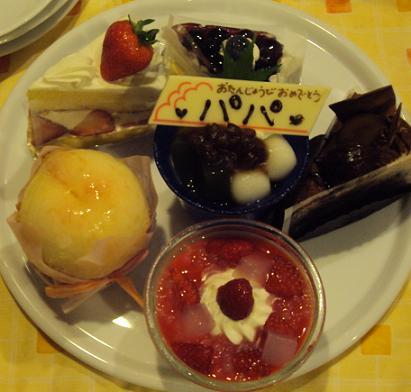 cake5aug10_20100805112053.jpg