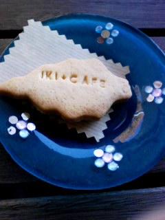 cookies20nov2010.jpg