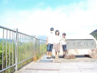 shikoku2010.jpg