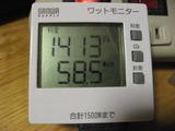 IMG_9091