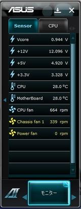 CPU温度2700Kアイドリング
