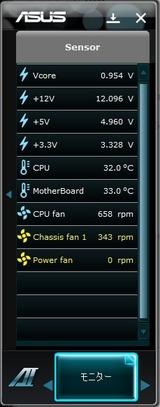 CPU温度3770Kアイドリング