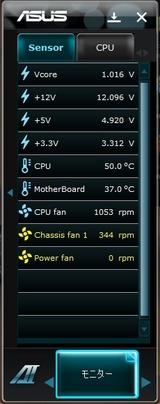 CPU温度2700kベンチマーク中