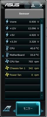 CPU温度3770kベンチマーク中