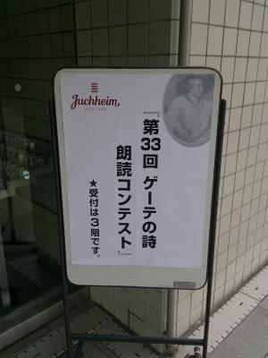 2014083006
