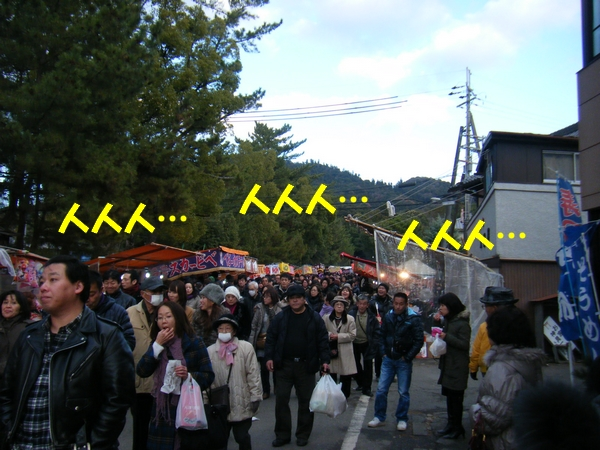 DSCF5060_20120112000202.jpg